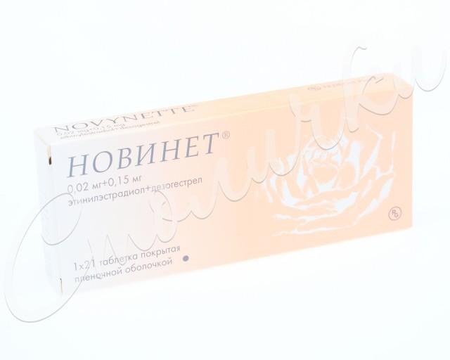 Новинет таблетки №21 купить в Москве по цене от 502 рублей
