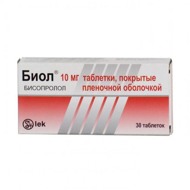 Биол таблетки п.о 5мг №30 купить в Москве по цене от 154 рублей