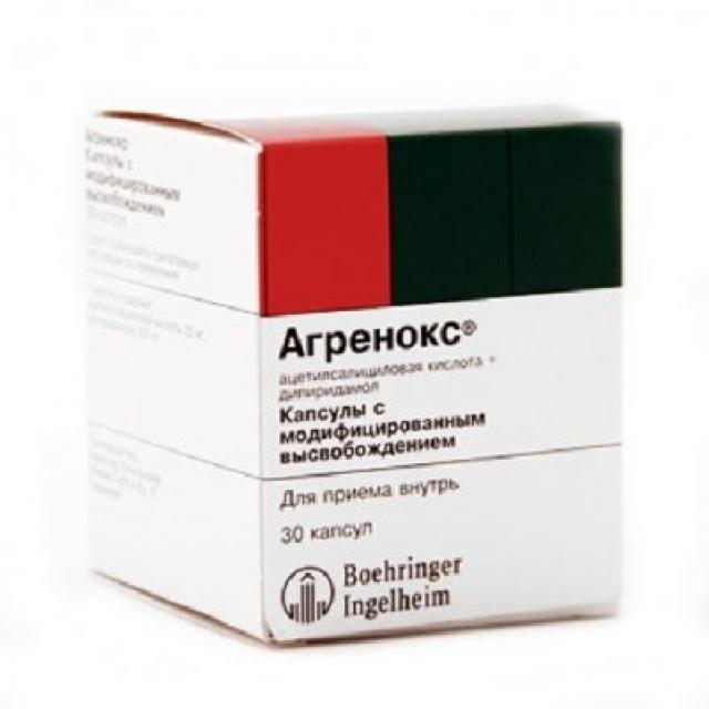 Агренокс капсулы с модиф. высвоб. №30 купить в Москве по цене от 1020 рублей