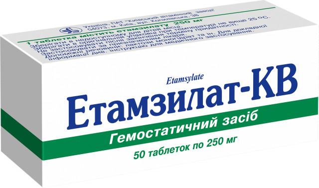 Этамзилат таблетки 250мг №50 купить в Москве по цене от 0 рублей