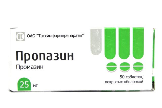 Пропазин таблетки п.о 25мг №50 купить в Москве по цене от 798 рублей