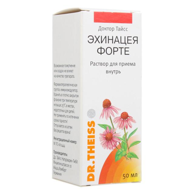 Доктор Тайсс Эхинацея форте раствор для внутреннего применения 50мл купить в Москве по цене от 330 рублей