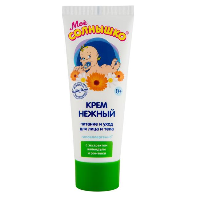Мое солнышко крем для детей нежн. 75мл купить в Москве по цене от 57 рублей