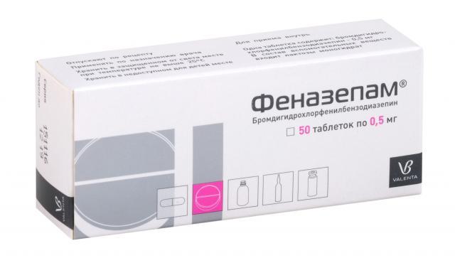 ПКУ Феназепам таблетки 0,5мг №50 купить в Москве по цене от 0 рублей
