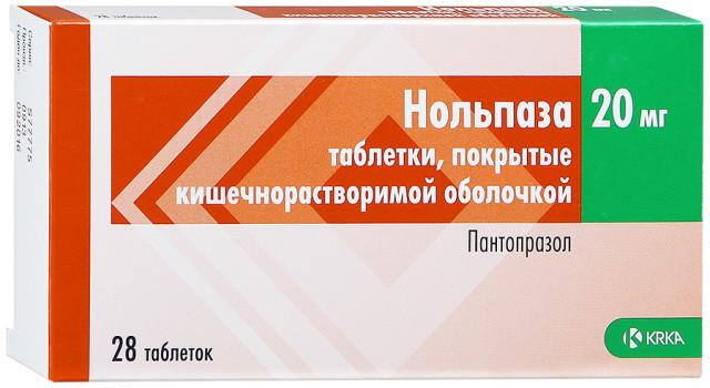 Нольпаза таблетки 20мг №28 купить в Москве по цене от 304 рублей