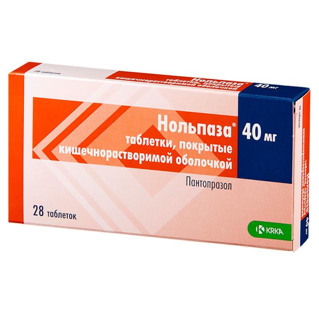 Нольпаза таблетки 40мг №28 купить в Москве по цене от 321 рублей