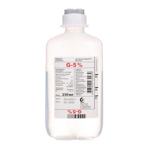 Глюкоза раствор для инфузий 5% 250мл купить в Москве по цене от 37.5 рублей