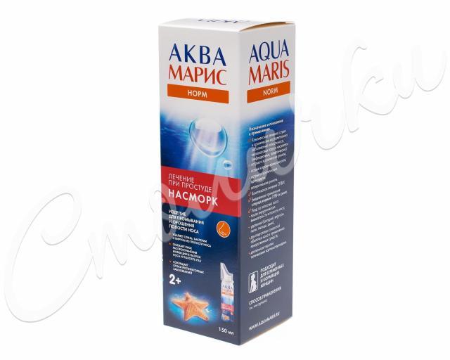 Аква Марис Норм спрей назальный 150мл купить в Москве по цене от 445 рублей