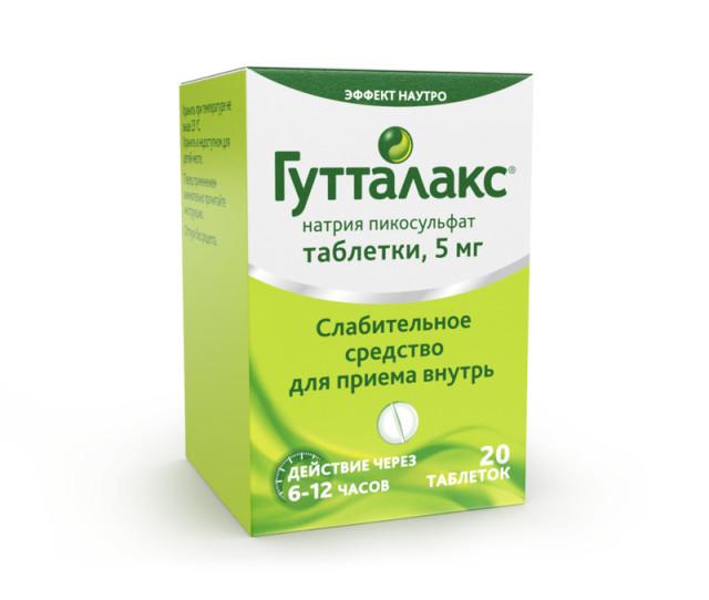 Гутталакс таблетки 5мг №20 купить в Москве по цене от 239 рублей
