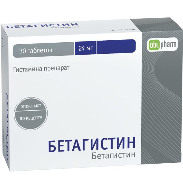 Бетагистин таблетки 24мг №30 купить в Москве по цене от 0 рублей