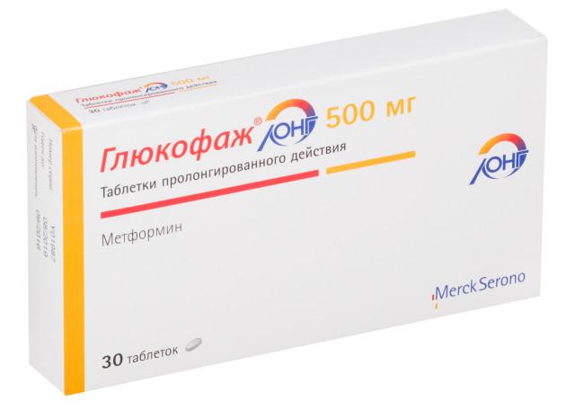 Глюкофаж Лонг таблетки п.о 500мг №30 купить в Москве по цене от 181 рублей