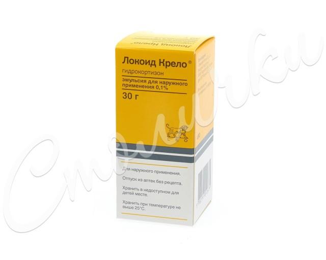 Локоид крело эмульсия 0,1% 30г купить в Москве по цене от 267 рублей