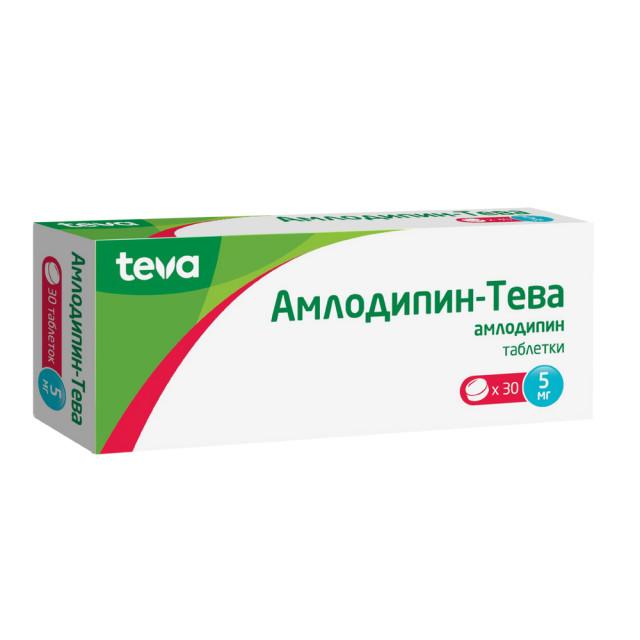 Амлодипин таблетки 5мг №30 купить в Москве по цене от 109 рублей