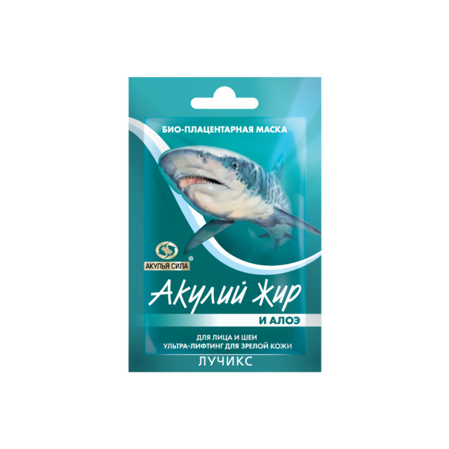 Акулий жир маска д/лица/шеи ультра-лифтинг алоэ 10мл купить в Москве по цене от 43 рублей