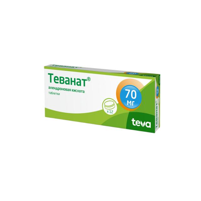 Теванат таблетки 70мг №12 купить в Москве по цене от 1981.5 рублей