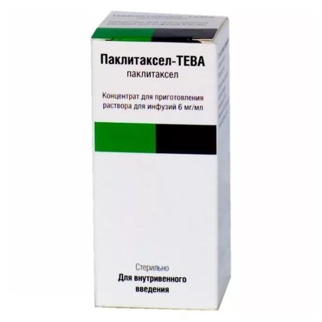 Паклитаксел конц. для инфузий 6мг/мл 5мл №1 купить в Москве по цене от 1088 рублей