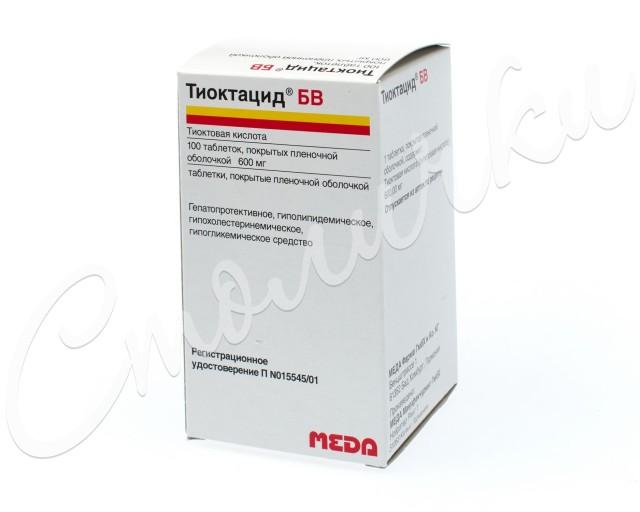 Тиоктацид БВ таблетки п.о 600мг №100 купить в Москве по цене от 2950.5 рублей