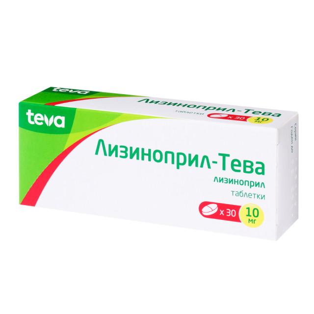 Лизиноприл таблетки 10мг №30 купить в Москве по цене от 146 рублей