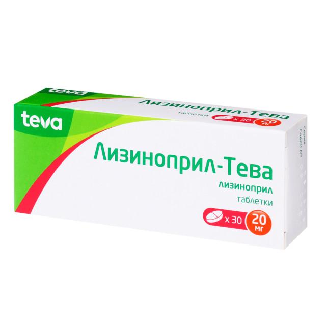 Лизиноприл таблетки 20мг №30 купить в Москве по цене от 213.5 рублей