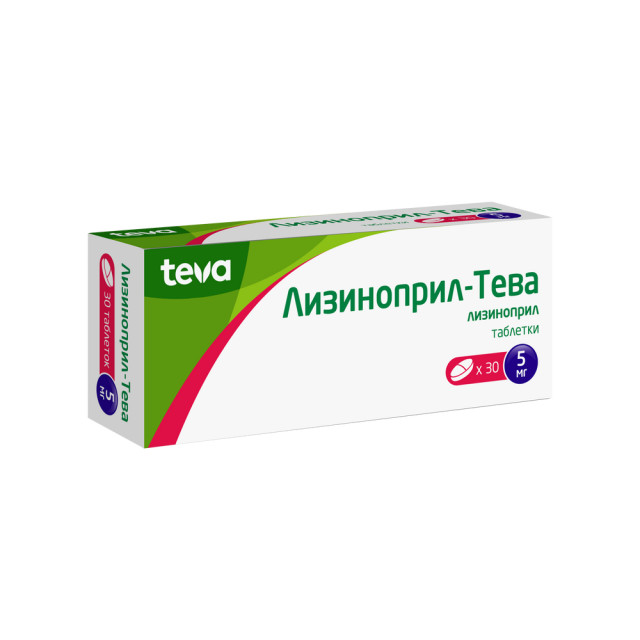 Лизиноприл таблетки 5мг №30 купить в Москве по цене от 147.5 рублей