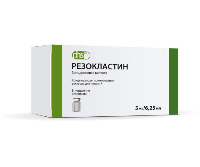 Резокластин конц. для инфузий 5мг/6,25мл купить в Москве по цене от 15479.5 рублей