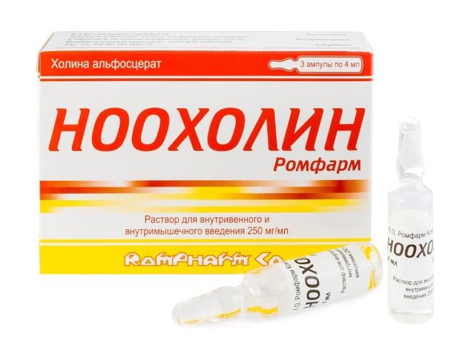 Ноохолин раствор для инъекций внутривенно внутримышечно 250мг/мл 4мл №3 купить в Москве по цене от 300 рублей