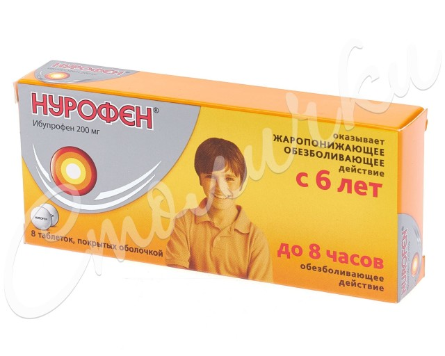 Нурофен для детей таблетки п.о 200мг №8 купить в Москве по цене от 96.5 рублей