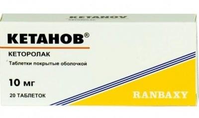 Кетанов таблетки п.о 10мг №20 купить в Москве по цене от 53.5 рублей