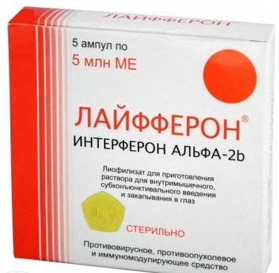 Лайфферон раствор для инъекций и закап. в глаз 3млн МЕ №5 купить в Москве по цене от 1209 рублей