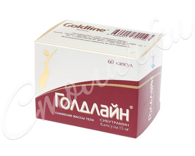 ПКУ Голдлайн капсулы 15мг №60 купить в Москве по цене от 2639 рублей