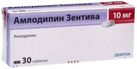 Амлодипин Зентива/Санофи таблетки 10мг №30 купить в Москве по цене от 157 рублей