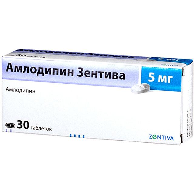 Амлодипин Зентива/Санофи таблетки 5мг №30 купить в Москве по цене от 107 рублей