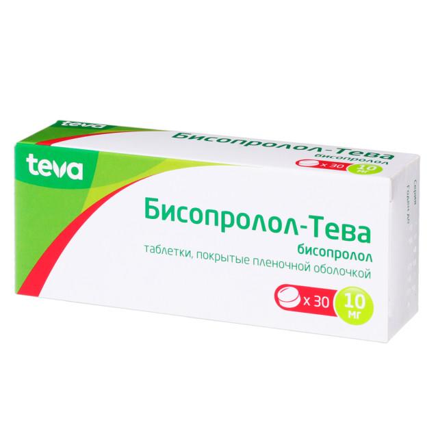 Бисопролол таблетки п.о 10мг №30 купить в Москве по цене от 190 рублей