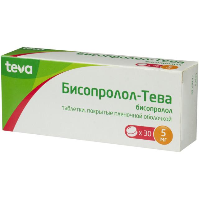 Бисопролол таблетки п.о 5мг №30 купить в Москве по цене от 136 рублей