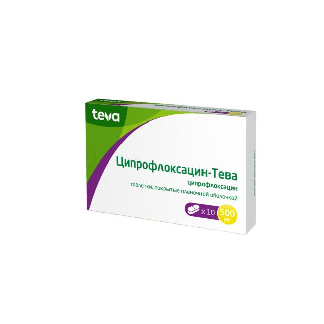 Ципрофлоксацин таблетки п.о 500мг №10 купить в Москве по цене от 105 рублей