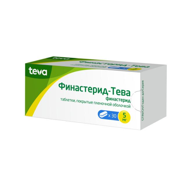 Финастерид таблетки п.о 5мг №30 купить в Москве по цене от 347.5 рублей