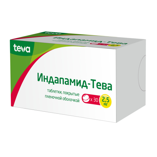 Индапамид таблетки 2,5мг №30 купить в Москве по цене от 94.5 рублей