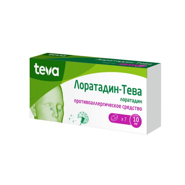 Лоратадин таблетки 10мг №7 купить в Москве по цене от 130.5 рублей