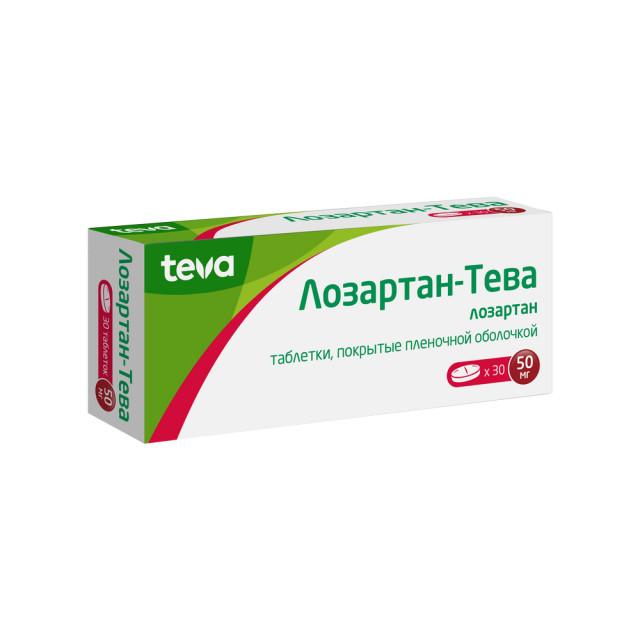 Лозартан таблетки п.о 50мг №30 купить в Москве по цене от 193 рублей