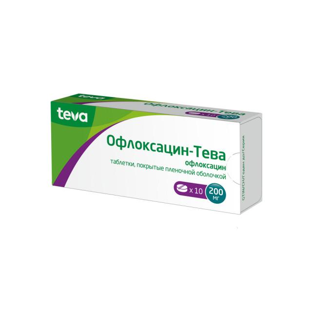 Офлоксацин таблетки п.о 200мг №10 купить в Москве по цене от 184 рублей