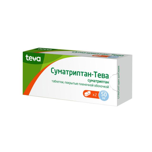Суматриптан таблетки 50мг №2 купить в Москве по цене от 124 рублей