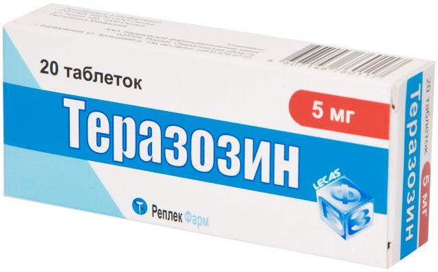 Теразозин таблетки 5мг №20 купить в Москве по цене от 291 рублей