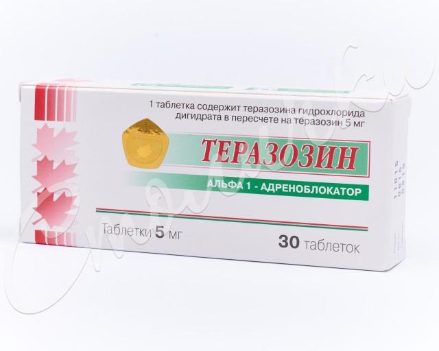 Теразозин таблетки 5мг №30 купить в Москве по цене от 0 рублей