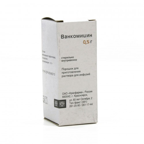 Ванкомицин лиофилизат для инфузий 500мг купить в Москве по цене от 169.5 рублей