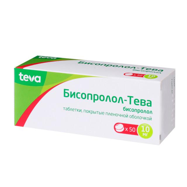 Бисопролол таблетки п.о 10мг №50 купить в Москве по цене от 287 рублей