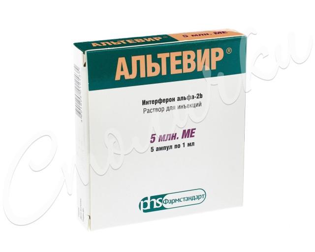 Альтевир раствор для инъекций 5млн МЕ 1 доз 1мл №5 купить в Москве по цене от 1614 рублей
