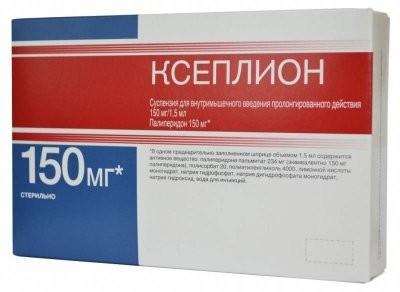 Ксеплион суспензия внутримышечно 150мг/1,5мл купить в Москве по цене от 0 рублей