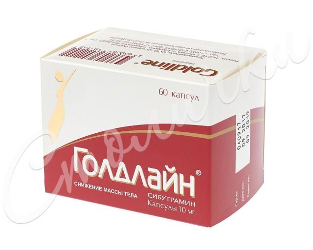 ПКУ Голдлайн капсулы 10мг №60 купить в Москве по цене от 2220 рублей