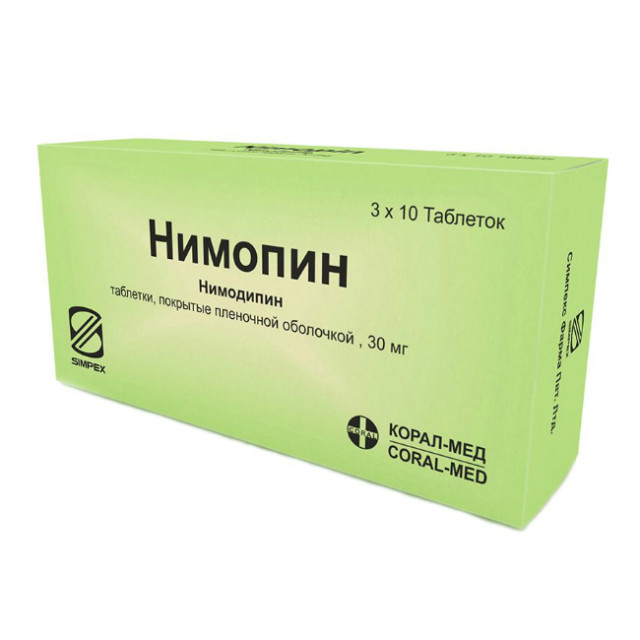 Нимопин таблетки п.о 30мг №30 купить в Москве по цене от 665.5 рублей