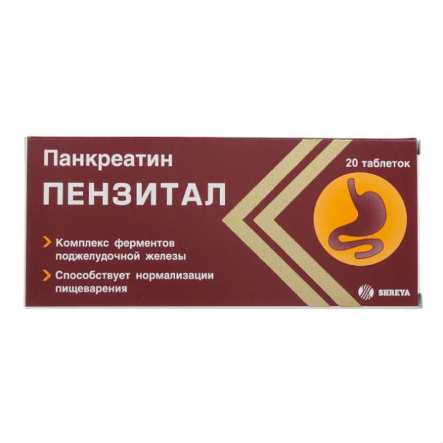 Пензитал таблетки п.о №20 купить в Москве по цене от 50.5 рублей